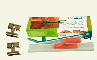 набор для укладки ламината цена скрытый плинтус фурнитура для плинтуса